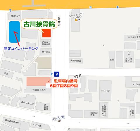 駐車場・地図